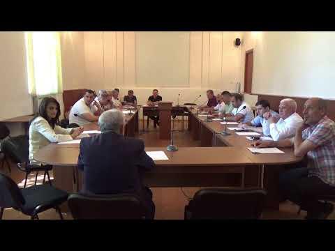 Արթիկի ավագանու արտահերթ նիստ 18/06/2021 թվական