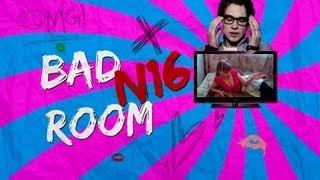 BAD ROOM № 16 [Стервочки] (18+)