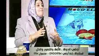 النائب فؤاد حسب الله : مفيش حد اتحرك غير لما الناس شافت قرارات الرئيس بجد