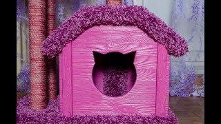 Дом для кошки из дерева - Очень красивый кошачий домик