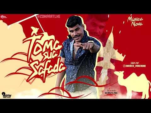 MC AMARCA PANCADÃO - TOMA SUA GOSTOSA #lançateupassinho #bregadosmaloka