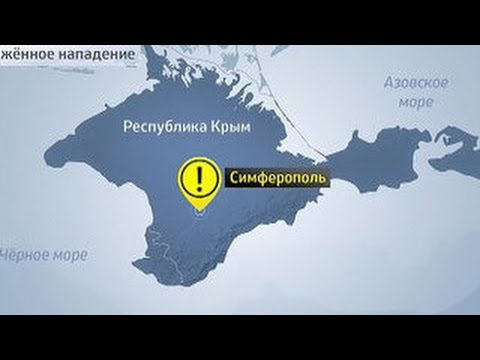 Нападение на станцию скорой помощи в Симферополе: погибли двое