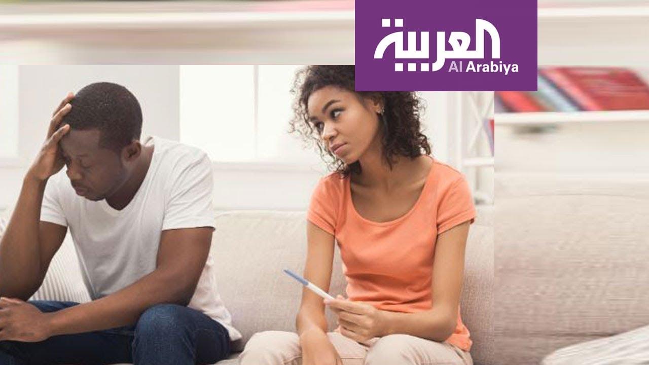 صباح العربية | ما الذي يسبب العقم للرجال؟