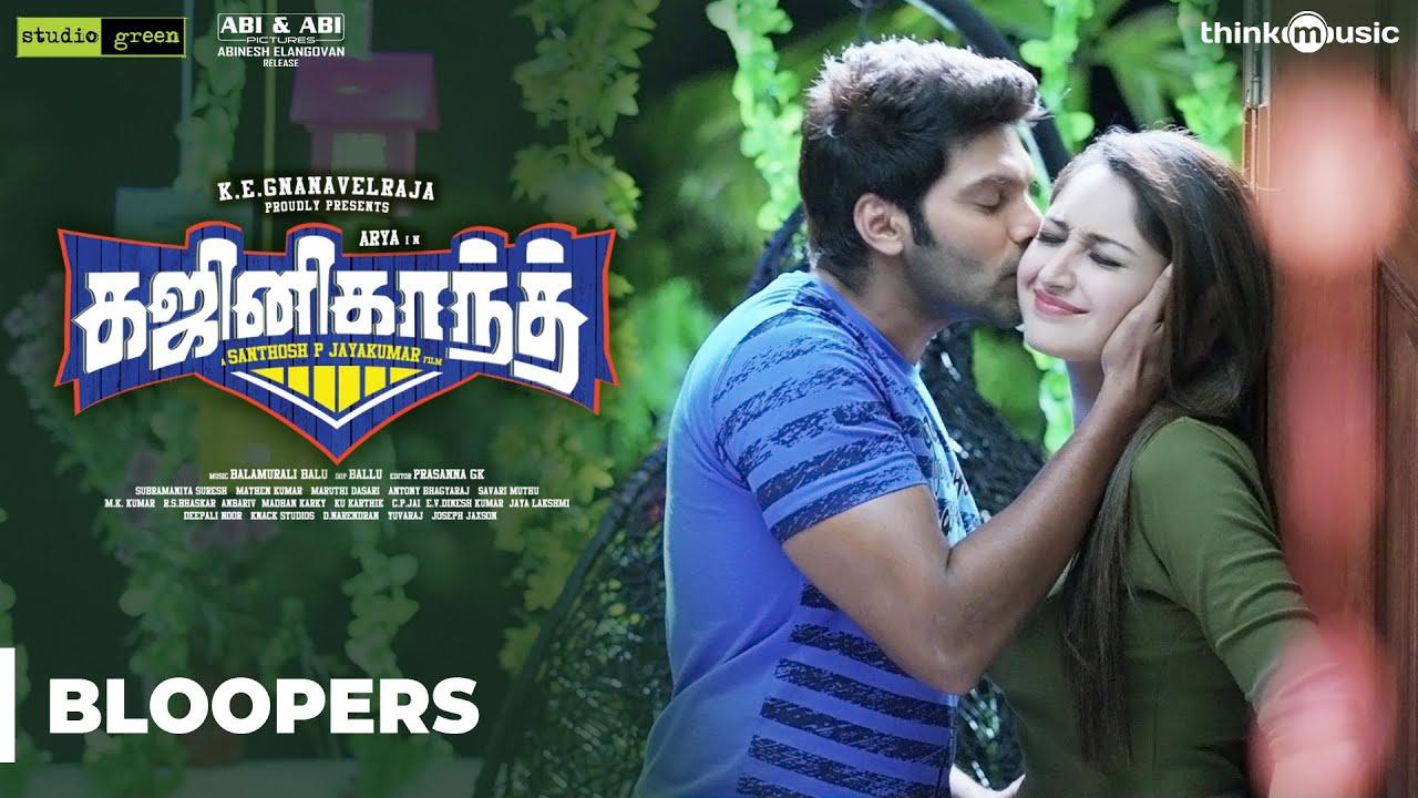Download Ghajinikanth Bloopers Video | Arya, Sayyeshaa | Balamurali Balu | Santhosh P Jayakumar
