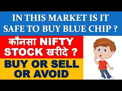 best-nifty-50-shares-to-buy-|-multibagger-stocks-2019-india-latest-|-stocks-to-avoid-for-investment
