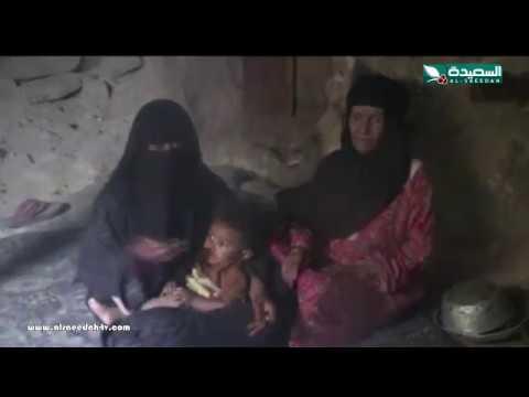 تقرير : إمرأة وأبناءها يعيشون في كهف منذ أربعين عاما هرباً من الثأر (20-7-2018)