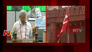 CPIM State Level Conference Begins in Hyderabad  CPI Top Leaders attended  NTV