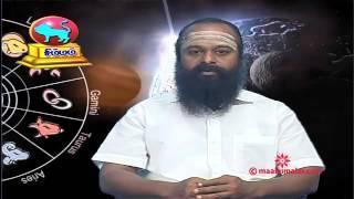 Raasi palan 09-10-2015 | Maalaimalar Rasipalan Today 9th October 2015 today Astrology 09.10.15