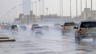فيديو..الأرصاد تكشف موعد انتهاء حالة عدم الاستقرار في الأحوال الجوية