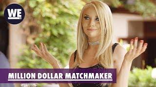 Courtney Stodden Walks Out on Her Date | Million Dollar Matchmaker | WE tv