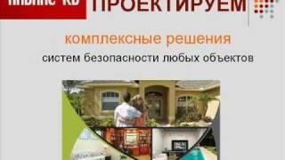 АЛЬЯНС КБ(, 2011-01-13T12:20:33.000Z)