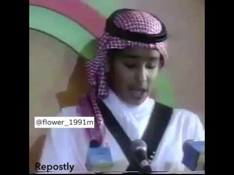 حفل تخرج الأمير محمد بن سلمان وهو صغير Youtube