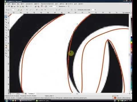 CorelDraw. Как отрисовать растровое изображение в векторное