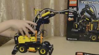 LEGO TECHNIC 42053 Экскаватор VOLVO EW160E Обзор