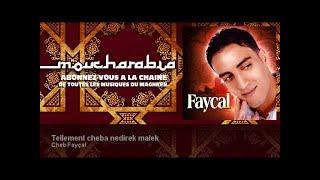 Cheb Fayçal - Tellement cheba nedirek malek - Moucharabia