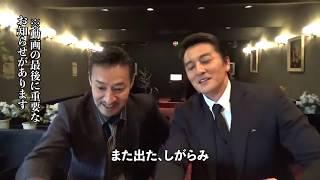 【5周年記念特別リリース】 「日本統一 DVDBOX」 2018.4.25(水) Amazon...