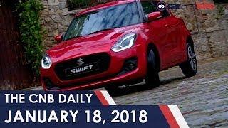 New Maruti Suzuki Swift Launch Details   2018 Audi Q5 Launched   2018 Bajaj Avenger Introduced
