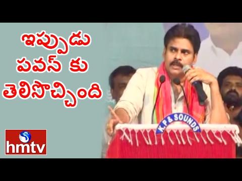 Pawan Kalyan Speech in Handloom Weavers Satyagraha Deeksha | Jordar News | HMTV