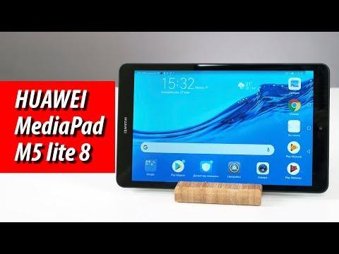 Обзор Huawei MediaPad M5 lite 8