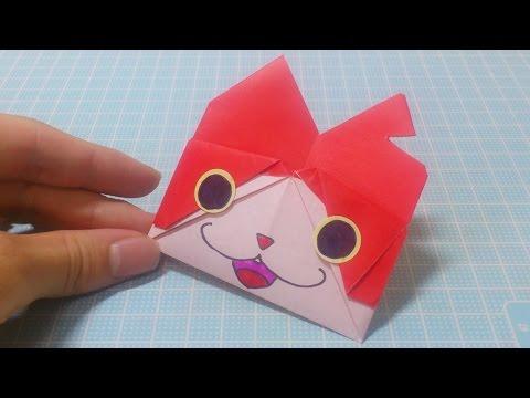 ハート 折り紙:折り紙 財布 簡単-edizon.net