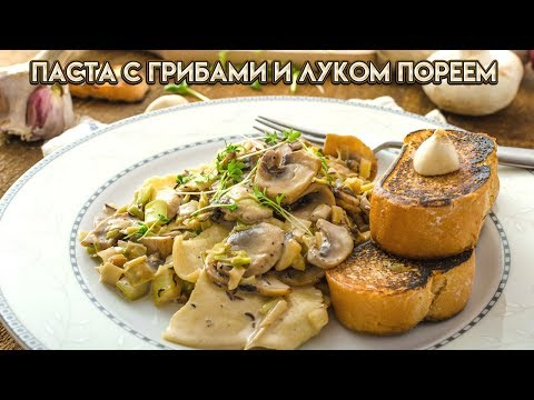 Грибной суп из сушеных грибов — 17 рецептов с фото