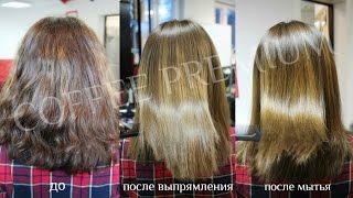 Кератиновое выпрямление и восстановление волос с Coffee Premium от Honma Tokyo