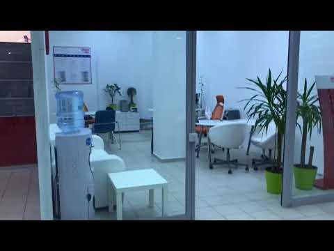 Офис турагентства