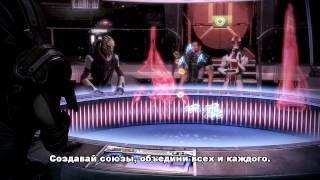 Mass Effect 3: релизный трейлер