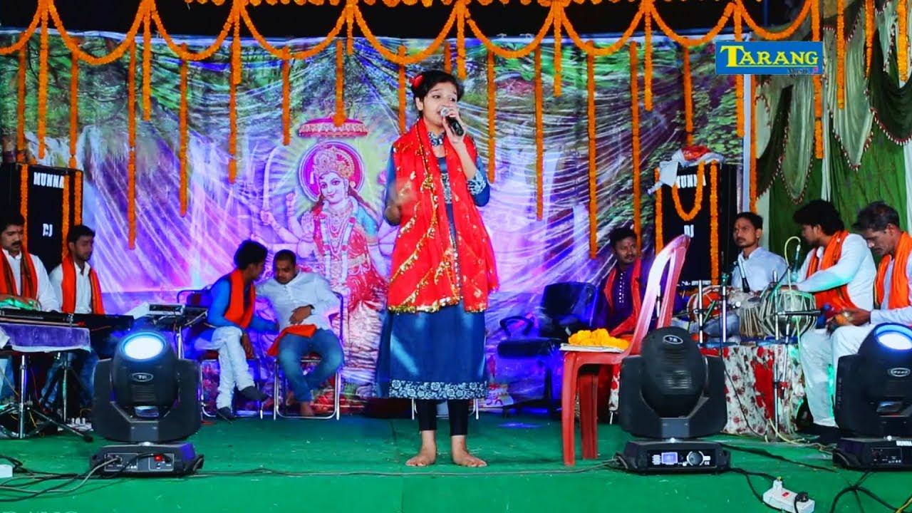 Anjali Bhardwaj Bhakti Song New    मईया अइली सपनवा में – Bhojpuri Bhakti Bhajan