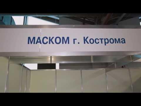 В Формате N. Советы по оформлению стенда на выставке