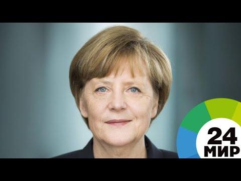 От «девочки Коля» до канцлера ФРГ: Ангела Меркель отмечает юбилей