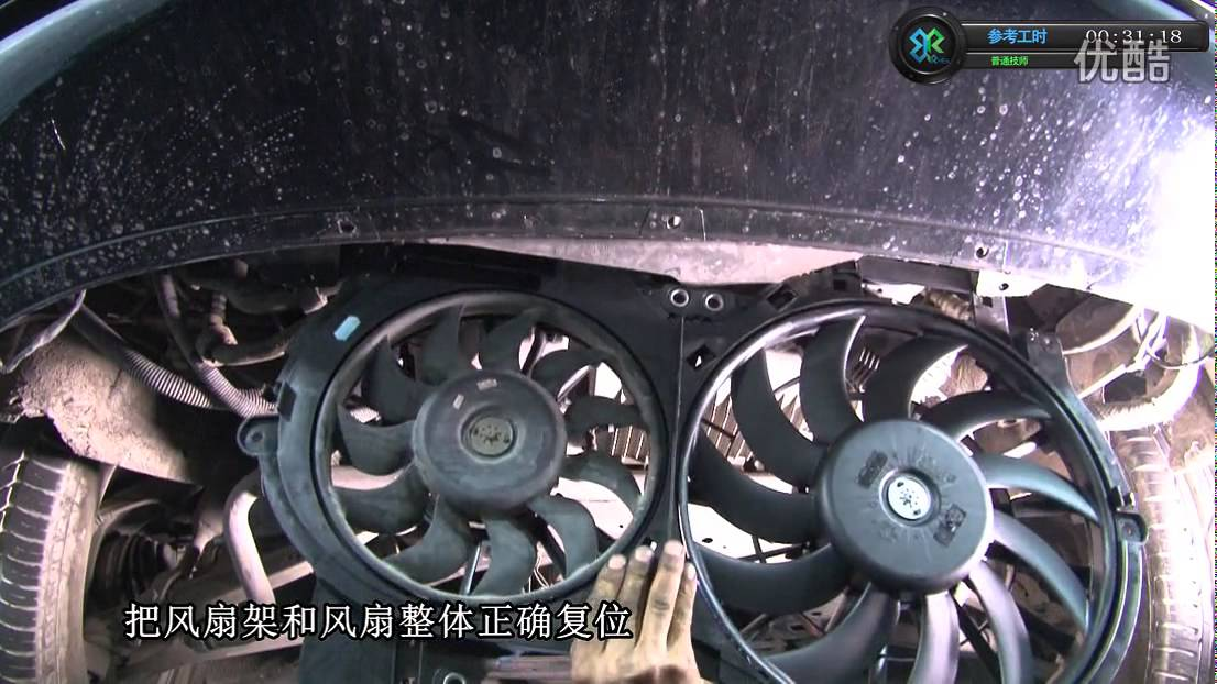 How to replace Audi a6 cooling fan - YouTube