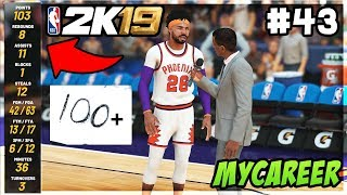 NBA 2K19 My Career - 100+ POINTS! WHO'S WILT CHAMBERLIN? STEALS RECORD! (Ep 43)