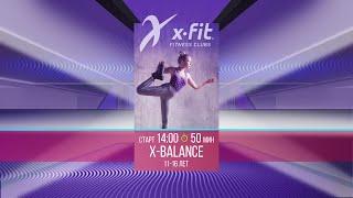 Онлайн тренировка X BALANCE 11 16 лет с Алёной Богдановой 1 августа 2021 X Fit