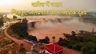 Chitrakoot Waterfall Bastar Chhattisgarh - Drone View - Dk808