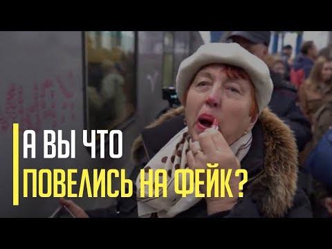 """Срочно! """"Коренная крымчанка"""", целовавшая поезд в Крым, обманула СМИ - кто она на самом деле?"""