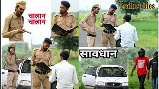 TYPES OF PEOPLE/POLICE AFTER NEW TRAFFIC RULES  (BY- NEERAJ MEENA) COMEDY  VIDEO