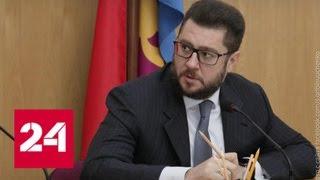 Мошенничество и взятка: два руководителя в Подмосковье подозреваются в преступлениях - Россия 24