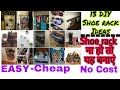 13 Shoe Rack Ideas(Indian Edition)/Easy DIY/No Cost-Cheap/ Hindi Video With Eng Subtitles