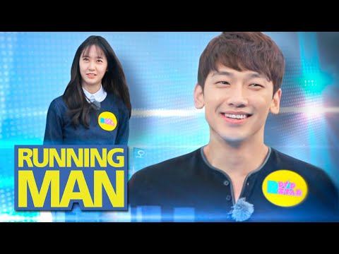rowoon ji hyo s so hot cover running man ep 499 youtube cover running man ep 499