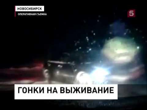 Невероятный арест лихача в Новосибирске   Жесть