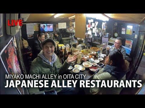 Eating at Japan's Alley Restaurants | Oita at Night