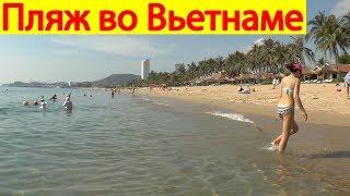 Пляж в Нячанге рядом с Парк Горького, Вьетнам