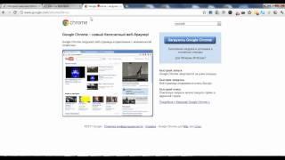Как сделать скриншот и загрузить его в интернет