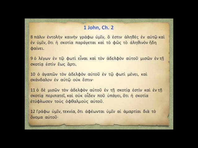 GREEK PRONUNCIATION 3 (First Epistle of John)