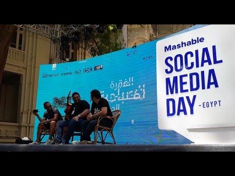 MASHABLE SMDAY EGY | Social Media Day Egypt 2017 Day 1