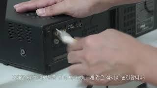 VHS 테이프을 동영상 파일로 변환하는 방법