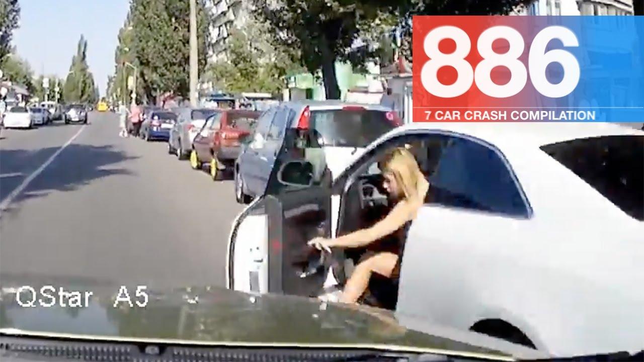 Car Crash Compilation 886 March 2017 Youtube