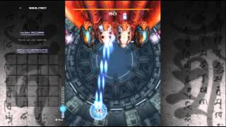 Ikaruga Gameplay Final Boss