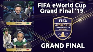 FIFA eWorld Cup Grand Final 2019 | Highlights | Msdossary vs MoAuba 🎮
